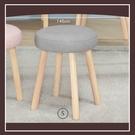 【多瓦娜】丹麥灰色布圓椅 21152-494008