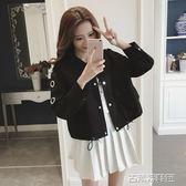 外套 春裝新品韓版女裝棒球服秋季港味復古夾克短款百搭學生小外套 古梵希
