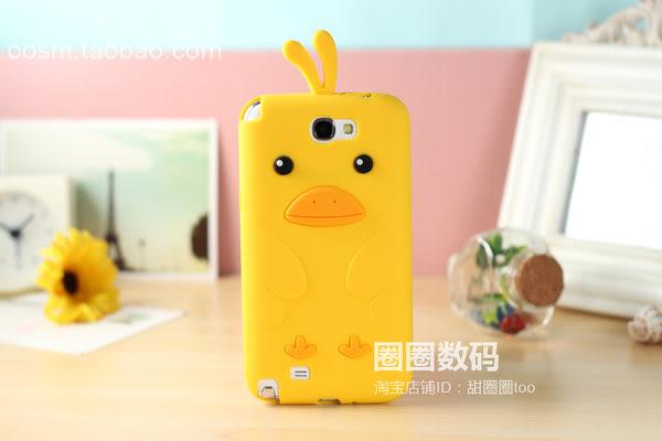 【世明國際】出清㊕價-n2j1-三星 note2 n7100 黃色小鴨 萌小鴨3D立體手機殼保護殼/卡通保護套