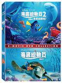 皮克斯動畫系列限期特賣 海底總動員 1+2 合集 DVD (購潮8)