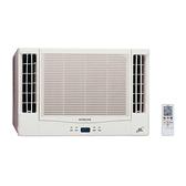 日立 HITACHI 2-4坪雙吹式冷暖變頻窗型冷氣 RA-25NV1