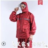 雨衣雨褲套裝男士加厚防水全身摩托車電瓶車分體成人徒步騎行雨衣 艾家生活館
