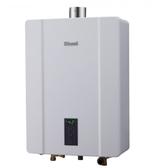 【麗室衛浴】日本第一林內(Rinnai) 16公升屋內型強制排氣 恆溫熱水器 RUA-C1600WF
