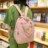 尼龍後背包-水果刺繡純色手提女雙肩包4色73wy2【時尚巴黎】