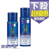 ROHTO 樂敦 曼秀雷敦 肌研 玻尿酸 保濕 白潤 高效集中淡斑 化妝水 化粧水(清爽型) 170ML