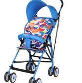 嬰兒手推車 超輕便攜嬰兒推車bb旅游嬰兒車折疊簡易igo 伊蒂斯女裝