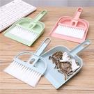 掃把組-桌面迷你小掃把掃帚畚箕鍵盤清潔刷 桌面電腦桌清潔【AN SHOP】