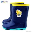 童鞋城堡-神奇寶貝 中筒雨鞋 寶可夢 PA7358 藍