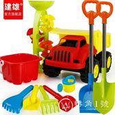 兒童沙灘玩具車套裝沙漏男孩寶寶大號挖沙鏟子桶玩沙子決明子工具