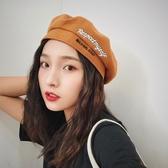 貝雷帽女甜美可愛日系八角帽英倫復古畫家帽【聚寶屋】