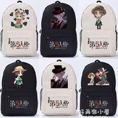 動漫游戲書包 第五人格周邊 雙肩包 杰克魔術師 旅行包 男女背包 好再來小屋