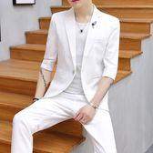 夏季男士薄款純色中袖小西裝套裝 韓版修身時尚七分袖西服三件套  enjoy精品