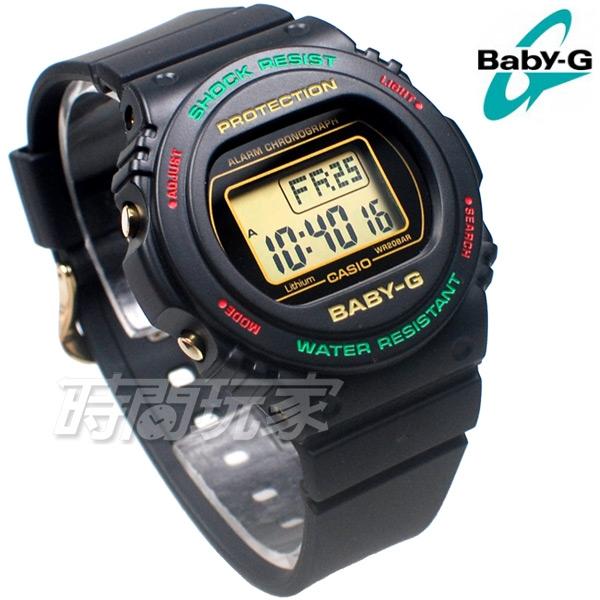 Baby-G BGD-570TH-1 翻玩經典復古錶 電子錶 計時女錶 防水手錶 CASIO卡西歐 BGD-570TH-1DR
