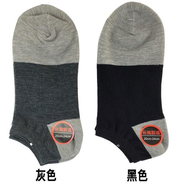 純棉竹炭船型襪20~24cm  三入超值組  ◆四季百貨◆