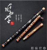 笛子樂器初學成人零基礎兒童入門苦竹笛專業高檔演奏橫笛男女d調YXS  潮流衣舍