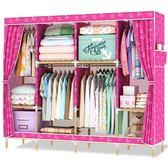 簡易衣柜布藝組裝簡約現代經濟型牛津布衣柜實木折疊衣服柜子雙人YYS  凱斯盾數位3C