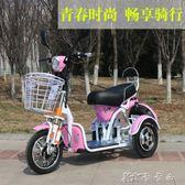 三輪車 新款電動三輪車成人女性小型迷你型電瓶車接送孩子成人家用代步車 卡卡西YYJ