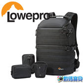 Lowepro ProTactic 450 AW 專業領航家 攝影背包 雙肩後背 可放15吋筆電 70-200 2.8鏡頭 兩機 公司貨