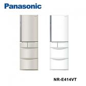 Panasonic-國際牌 日製411L變頻五門電冰箱 NR-E414VT **免運+基本安裝**
