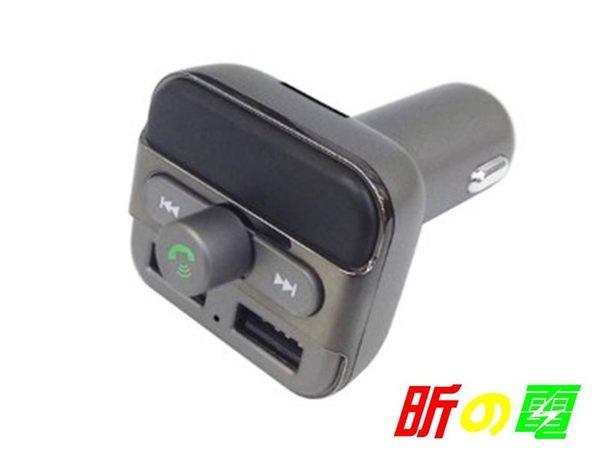 【世明國際】BT20車載藍牙免提FM發射器 雙USB車充3.4A總輸出 支持TF卡轉MP3