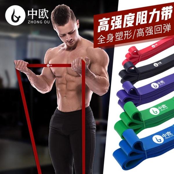 彈力帶健身男阻力帶力量訓練皮筋拉力繩練胸肌引體向上輔助助力帶 「夢幻小鎮」