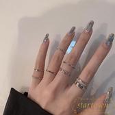 【7只裝】戒指女時尚簡約尾戒復古精致指環【繁星小鎮】