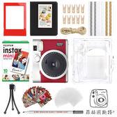 公司貨【mini90 紅色 水晶殼套餐組 】 fujifilm mini 90 富士 拍立得相機 菲林因斯特