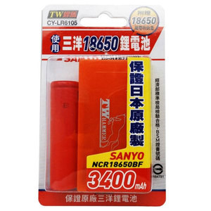 焊馬 CY-LR6105 18650鋰電池附收納盒(日本製)