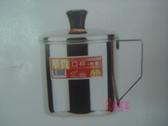**好幫手生活雜鋪** 潔豹 康潔口杯 12CM (附蓋)----茶杯 開水杯 熱水杯  不鏽鋼杯