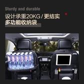 汽車座椅掛袋收納袋儲物箱多功能黑科技創意實用車內車載用品超市