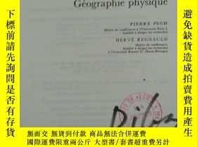 二手書博民逛書店法文原版书罕見Géographie physique (Français) Broché – 1 avril 19
