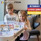 瑞典STIGA親子桌面游戲桌上足球兒童益智玩具桌游曲棍球桌面足球YQS 小確幸生活館