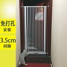 66-82公分 150公分高3.5cm間隙 貓門欄 貓籠子 加高隔離柵欄 門檔室內寵物圍欄 1.5米高圍欄 快速出貨