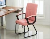 電腦椅 電腦椅家用職員辦公椅弓形會議椅學生寢室椅簡約特價麻將老板轉椅