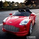 玩具車 兒童電動車玩具遙控車YXS『小宅妮時尚』