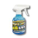 【旭益汽車百貨】SECAR油膜去除劑 250ML