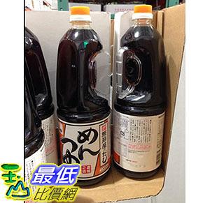 [COSCO代購] 日本進口鰹魚淡醬油 1.8公升 YAMAKI SOY SAUCE _C503496