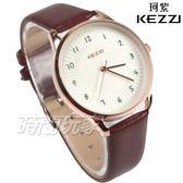 KEZZI珂紫 日本機芯 數字時刻皮革女錶 男錶 中性錶 學生錶 防水錶 玫瑰金x棕紅 KE1944玫紅