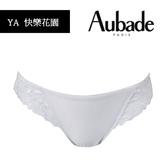 Aubade-快樂花園S刺繡蕾絲三角褲(白)YA