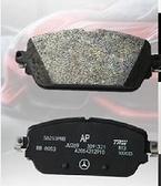 適用奔馳C200L剎車片C級C180原裝GLC260汽車C300陶瓷e260  ATF  夏季狂歡