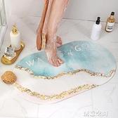 環保淋浴房防滑墊浴室洗澡腳墊衛生間地墊廁所防滑墊子家用防摔墊NMS  新品