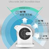 Lasko 智多星 小鋼砲渦輪噴射循環風扇加贈.原廠專用防塵收納袋+原廠清潔刷