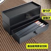 筷籠 日式筷子盒抽屜抽拉筷子筒帶蓋筷子架餐具收納盒韓式塑料快籠 最後一天85折