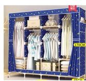 衣櫃簡易布實木簡約現代便捷經濟型木頭組裝板式大 法布蕾輕時尚igo