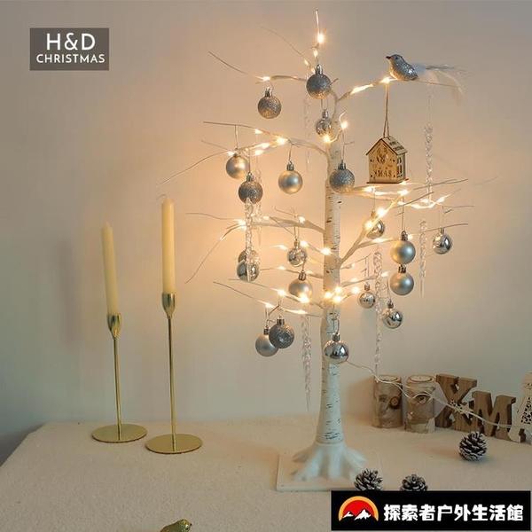 銀色掛球發光圣誕樹酒店商場門店圣誕節裝飾布置擺件1.5米圣誕樹【探索者户外】