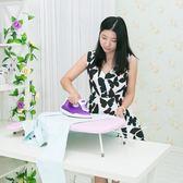 家用燙衣板熨衣架熨衣板折疊加固小燙衣架衣服熨板臺式迷你熨燙架