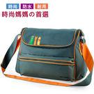 多功能多隔袋大容量防水斜背媽媽包/媽咪包/爸比包/待產包-墨綠色