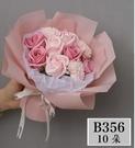 玫瑰花束生日送禮物仿真