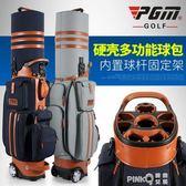 新款PGM高爾夫航空球包硬殼托多功能球包托運包帶拖輪桿包航空包CY  【PINKQ】