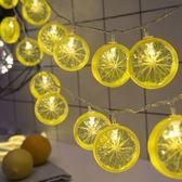 檸檬片裝飾燈彩燈閃燈串星星網紅燈圣誕節ins少女心寢室房間布置-Ifashion IGO
